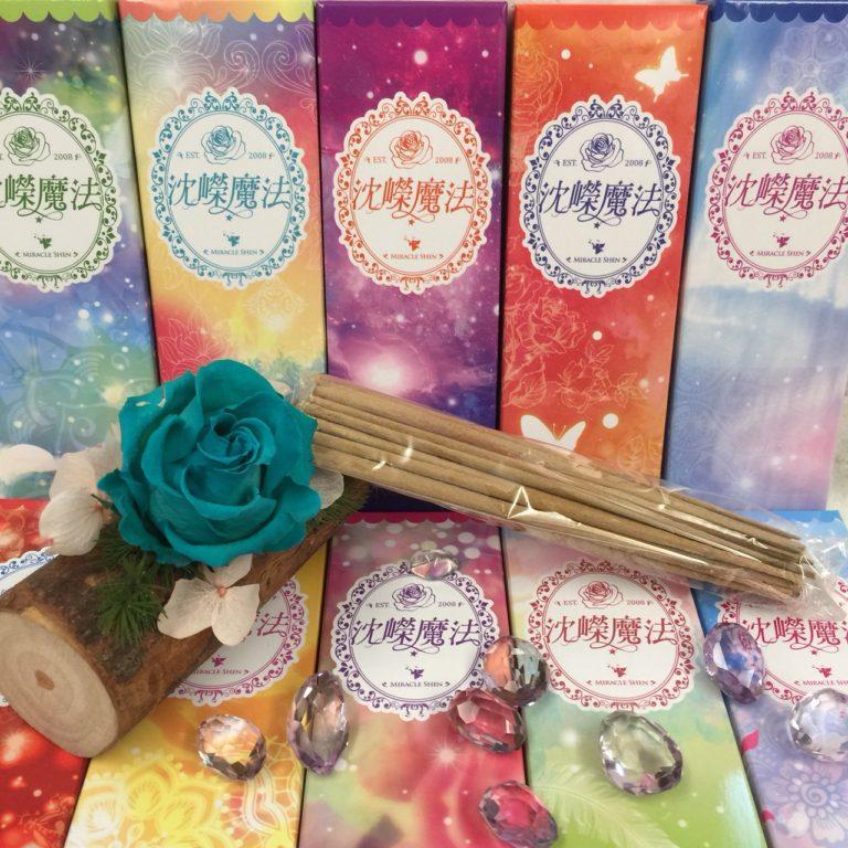 沈嶸魔法盒裝線香(30支裝)