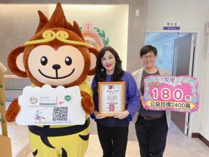 沈嶸老師承諾公益「每月捐十萬、持續二十年」 上圖為110年3月沈嶸老師捐款臺灣更生保護會