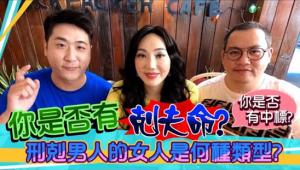 沈嶸老師YT頻道【東區嶸姐】 帶給你最新、最幽默、最有效的新觀念 讓你生活無往不利