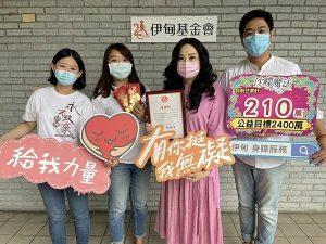 沈嶸老師熱心公益 發願「每月捐十萬、持續二十年」 要照顧全台灣的弱勢族群